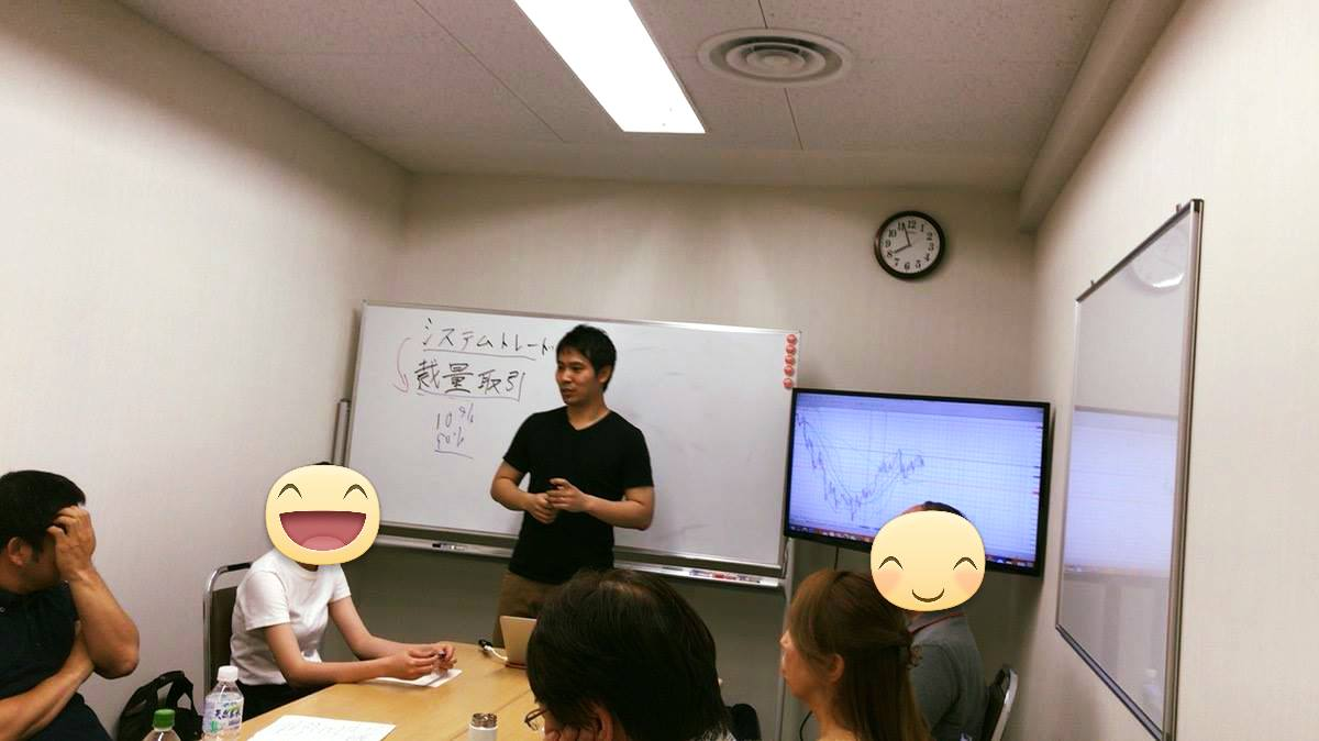 【昨日中級者向けFXセミナーを開催】